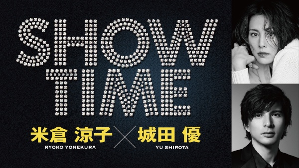 『SHOWTIME(ショータイム)』は、2021年6月23日~27日、東急シアターオーブ(東京都渋谷区)で開催予定。ブロードウェイミュージカルの名曲を中心に歌とダンスで魅せるエンタテインメントショーだ。