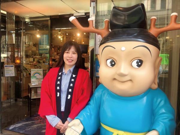 奈良まほろば館・谷口さくらさん(28歳)「奈良出身の堂本剛さんが気になります」