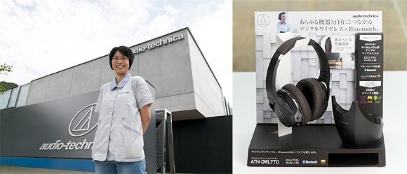 8年連続でシェアNo.1のヘッドホンをはじめとするオーディオテクニカの製品は、国内外の様々な権威ある賞を受賞。中野さんが働くオーディオテキニカフクイが、製造開発部門としてその品質を支える