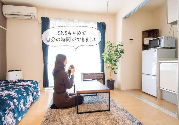26平米のワンルーム。大きな家具を置かないよう意識する。ドレッサーやソファなど、背が高い家具や大きい家具を処分したため、1ルームでもスッキリ見える。「テレビも置きません」