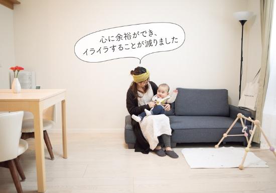 2LDKの賃貸アパート。「近々、一軒家を購入予定です」。2人の子どもがいても、モノが少ない状態をキープ。インテリアは白やグレーをメインに。「色味を抑えることで部屋が広く見えます」