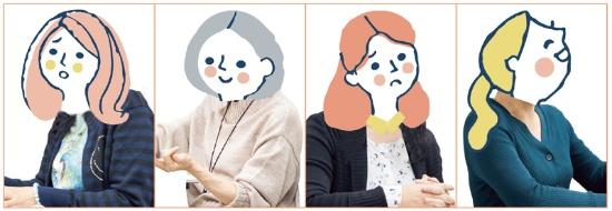 パネリストは50代の日経WOMAN読者の皆さん