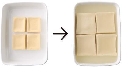 【HowTo】熱湯につけて5分ほど置き、水にさらしてから、水気を絞る(6倍程度に戻る)