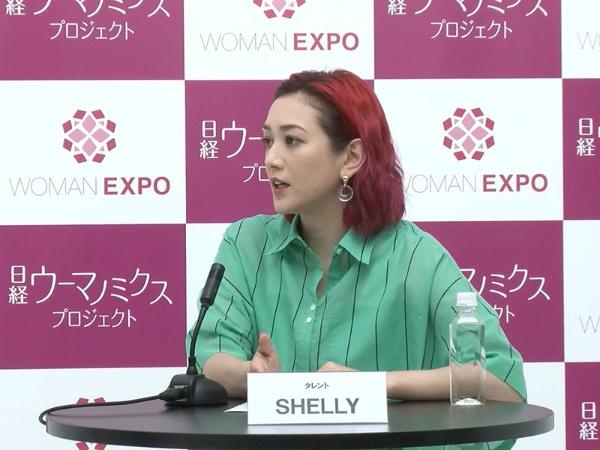 SHELLYさん