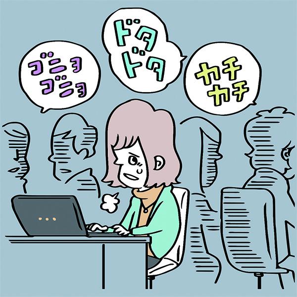 <敏感あるある>小さな音が気になり、仕事や勉強に集中できない場合も