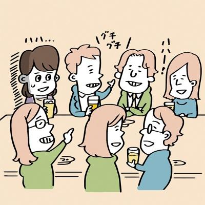 <敏感あるある>大人数の集まりや飲み会が苦手で、いつも居心地の悪さを感じてしまう