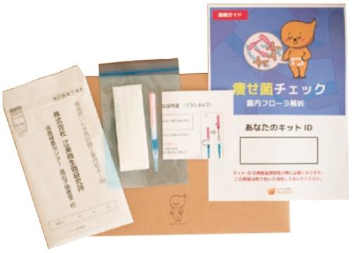 「ウンログ」が手掛ける腸内細菌検査
