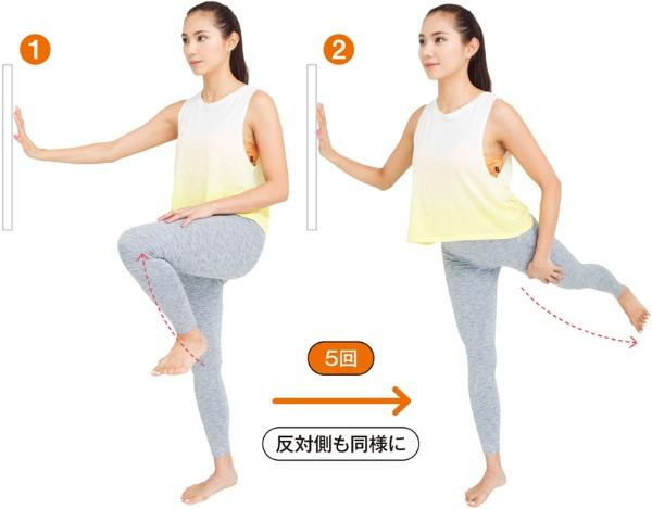 左ひざを股関節の高さに持ち上げ、左手を太ももに添わせながら後ろ側に向かって左脚をキックする