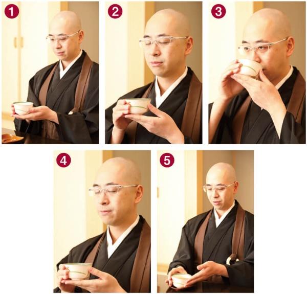 飲む瞑想の方法