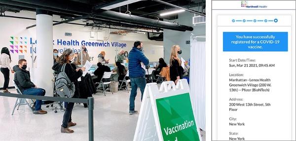 筆者は3月から4月にかけて、ニューヨークでワクチンの予約から接種までを実際に体験した。右の画像は予約完了を知らせるメール