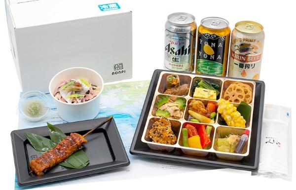 オンライン飲み会専用フード配達サービス「nonpi foodbox」。料理と飲料がセットになってクール便で配送されてくる(画像はnonpi提供)