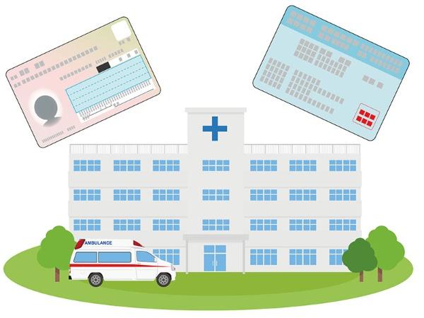 マイナンバーカードだけで、病院に行けるようになる?