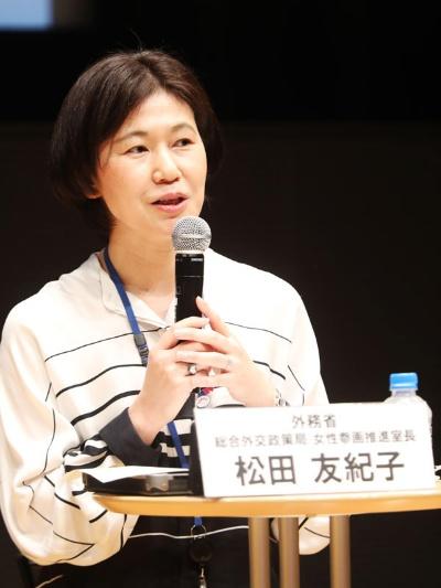 外務省 総合外交政策局 女性参画推進室長 松田友紀子さん
