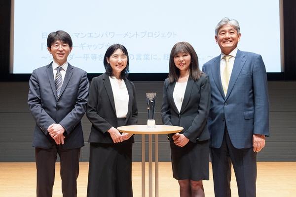 プログラム終了後に、「女性が活躍する会社BEST100」1位のアクセンチュアにトロフィーが贈呈された