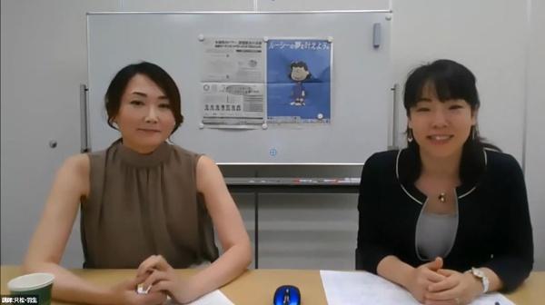 30%クラブ・ジャパン創設者、デロイト トーマツ コンサルティング ジェンダー・ストラテジー・リーダーの只松美智子さん(左)と、日経XWOMAN総編集長の羽生祥子(右)。オンラインでの開催となったが、参加者からの発言の機会も多く、もっと話したいという感想も