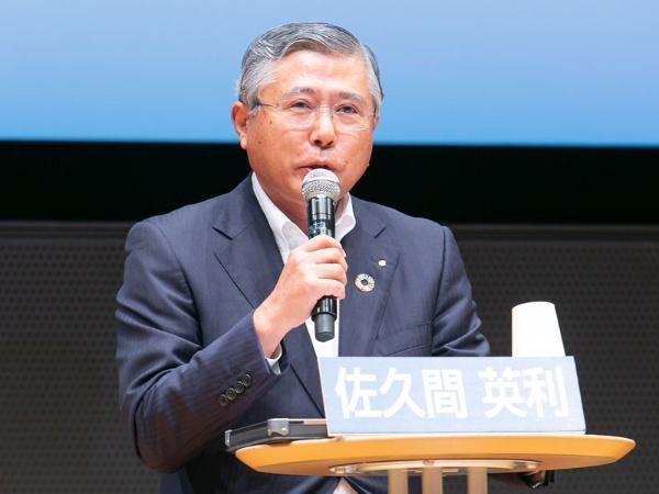 「千葉銀行が本気で女性活躍に取り組んでいる理由を2つお話しします」(佐久間さん)