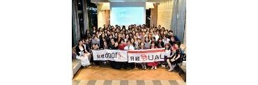 名古屋の熱い夜! 働く女性105人と「自分軸」トークセッションを開催