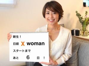 2021年3月、日経xwomanのリニューアル(4月)を目前に控えた2週間、50人を超えるアンバサダーがカウントダウンメッセージを撮影し、公式SNSで拡散した