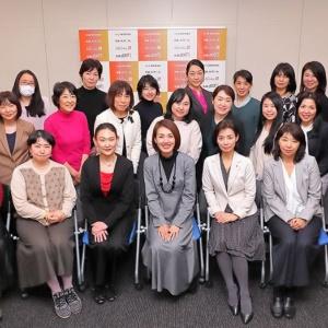 2020年1月、3人の日経ARIAアンバサダーが「理想のリーダー」をテーマに読者イベントに登壇した