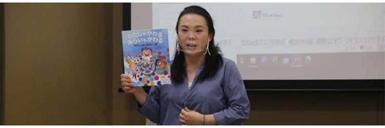 朝日仁美アンバサダーブログ