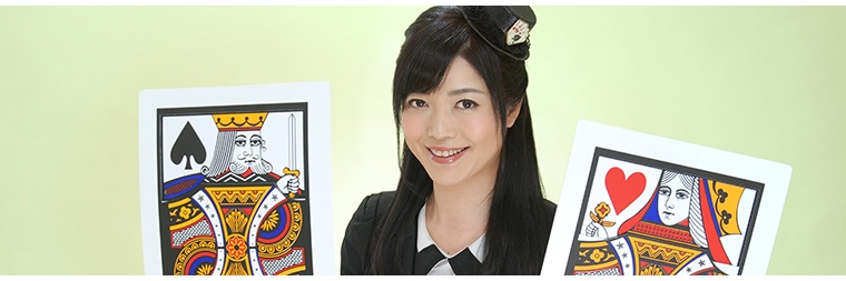 江刺家由貴アンバサダーブログ