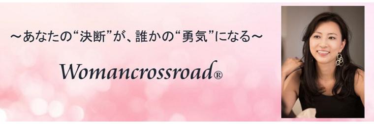 川崎あゆみアンバサダーブログ