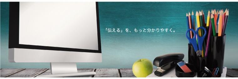 酒井麻里子アンバサダーブログ