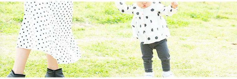 志賀祥子アンバサダーブログ