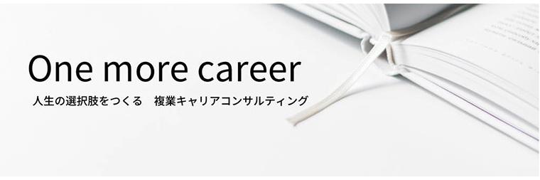 篠田恵アンバサダーブログ