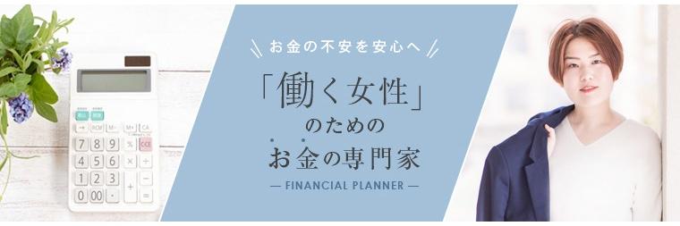 祖父江仁美アンバサダーブログ
