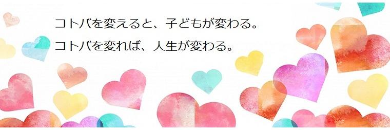 曽田照子アンバサダーブログ