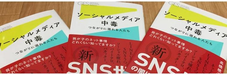 高橋暁子アンバサダーブログ