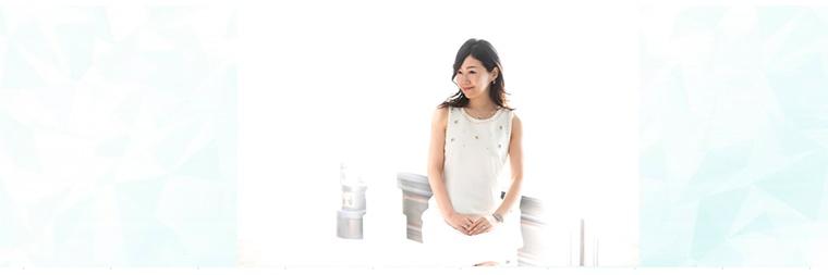 高野睦子アンバサダーブログ