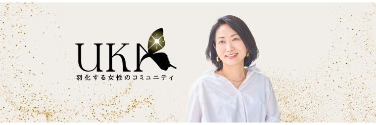 鶴賀奈穂乃アンバサダーブログ