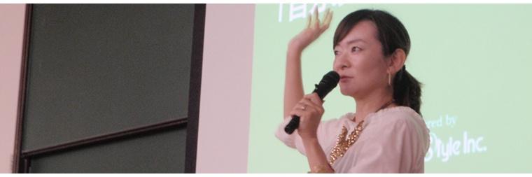 和田幸子アンバサダーブログ