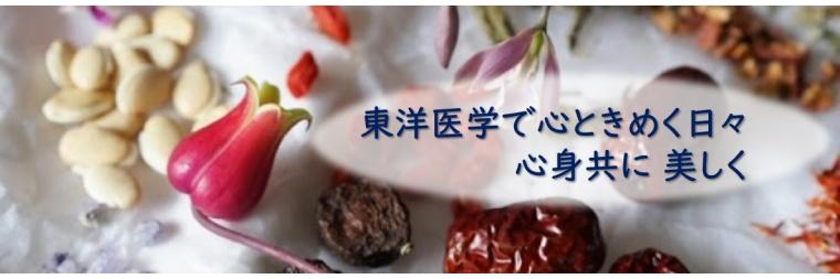 山村紫芳アンバサダーブログ