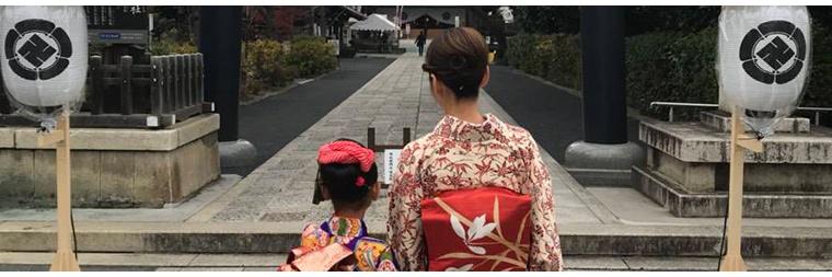 世永亜実アンバサダーブログ