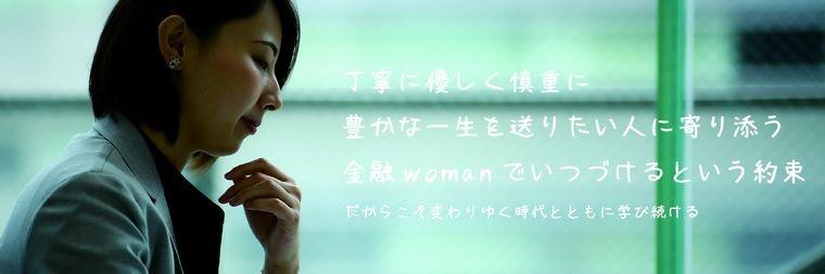 吉田史織アンバサダーブログ